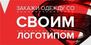 2Свой логотип